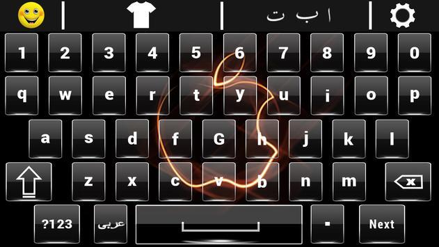 Easy Arabic English Keyboard with emoji keypad screenshot 4