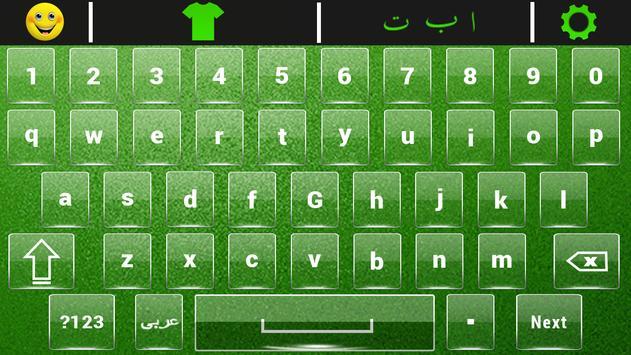 Easy Arabic English Keyboard with emoji keypad screenshot 5
