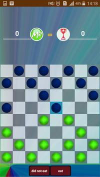 arabic checkers screenshot 10