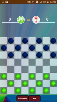 arabic checkers screenshot 1