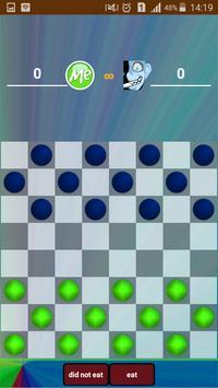 arabic checkers screenshot 7