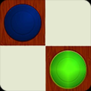 arabic checkers screenshot 8