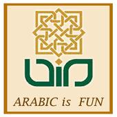 Arabic is Fun icon