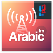 Arabic Radio FM Online icon