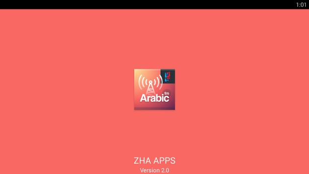 Arabic Radio FM Online apk screenshot