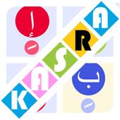 Arabic alphabet vowel Kasra icon