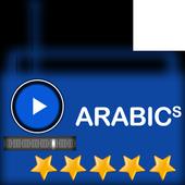 Arabic Radio Complete icon