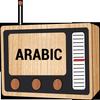 Arabic Music Radio FM - Radio Arabic Online. icon