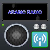 Arabic Radios Online icon