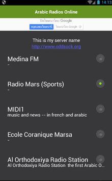 Arabic Radios Online poster