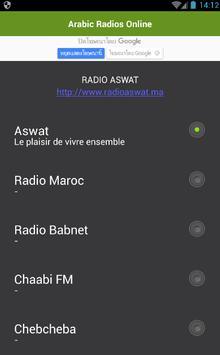 Arabic Radios Online screenshot 1