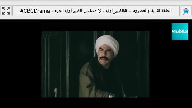 videohat screenshot 3