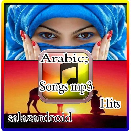 Arabic; Songs mp3 Hits for Android - APK Download