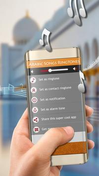 iphone ringtone metal song
