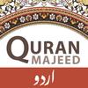 Icona Quran Majeed