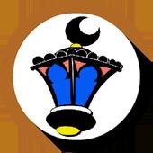 Dua Month Of Ramadan icon