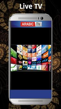 Arabic Live Tv » Download APK » 1 1