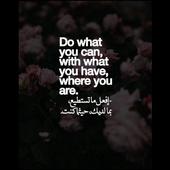Arabic Quotes 아이콘