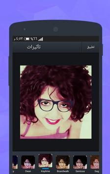 تصميم صور فوتوشوب برو apk screenshot