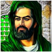 روائع الامام علي بن ابي طالب icon