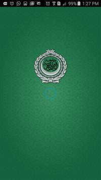 Arab Youth Calendar poster