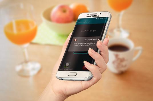 جهاز قياس الوزن بالبصمة Prank screenshot 3