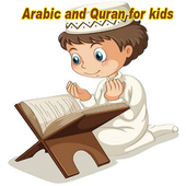 Arabic and Quran for Kids icon