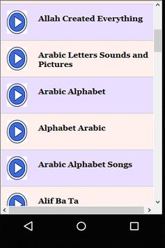 Arabic and Quran for Kids screenshot 1