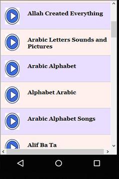Arabic and Quran for Kids screenshot 3