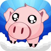 Cute Piggy Jump icon