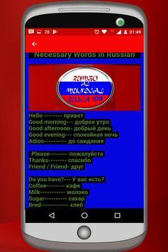 World Soccer Championship screenshot 12