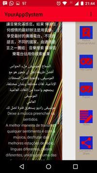 Universal Music Radios screenshot 2