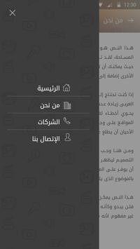 ADCLIP apk screenshot