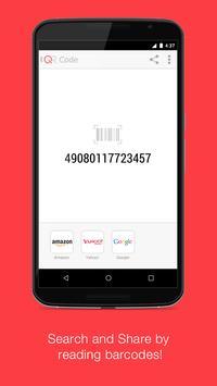 """Lector de QR Code® oficial""""Q"""". captura de pantalla de la apk"""