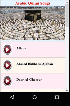 Holy Quran Arabic Songs poster