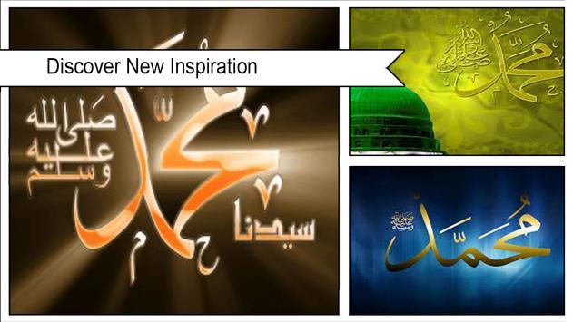 Muhammad Wallpaper screenshot 1