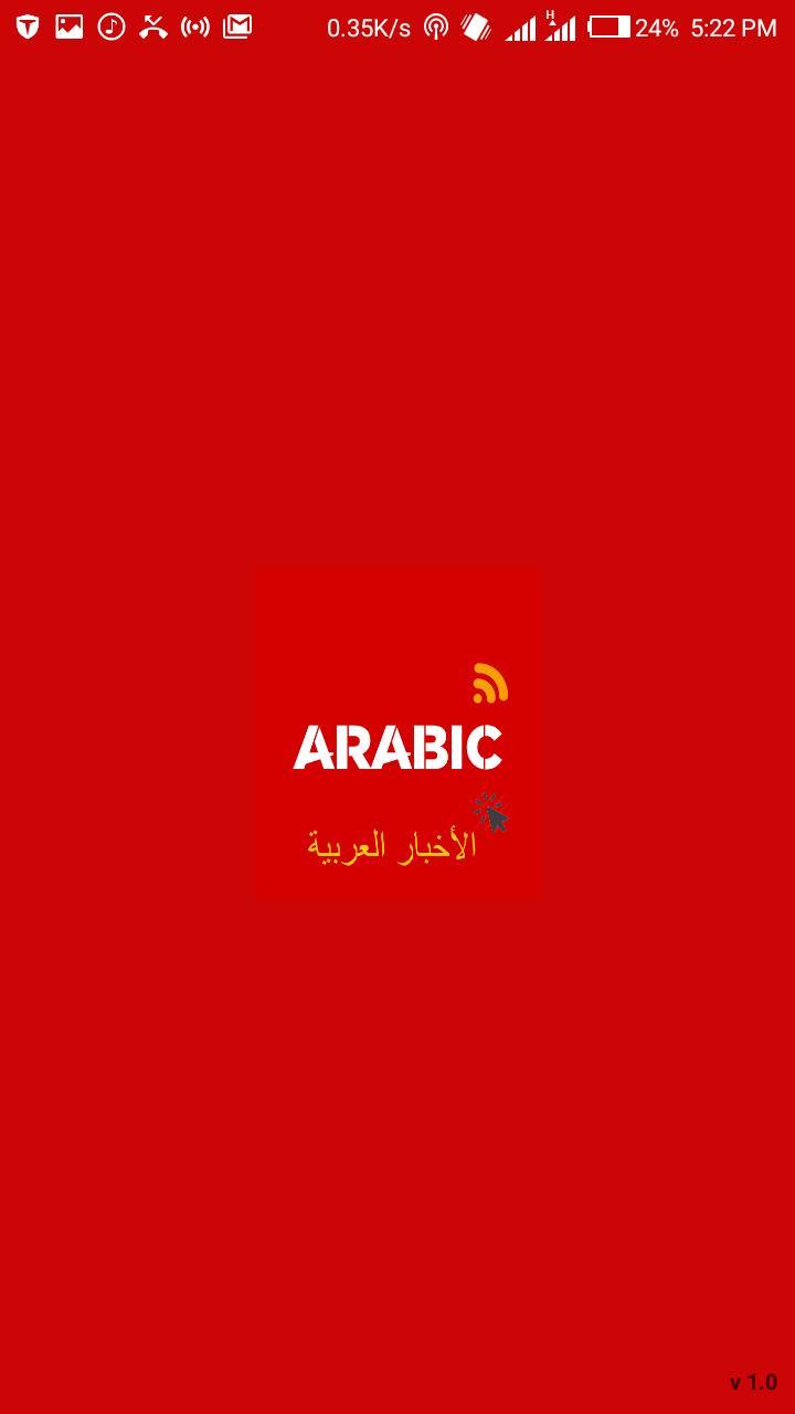 bbc arabic news