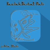 Faedah Sholawat Nabi icon