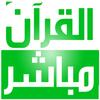 Quran Live icon