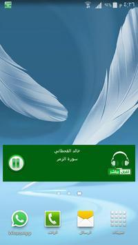Quran Live 스크린샷 3