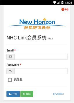 NHC LINK poster