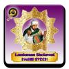 Icona Lagu Sholawat Habib Syech Offline Mp3