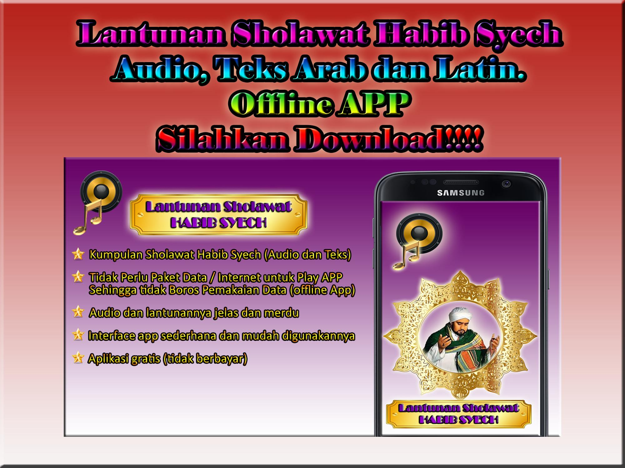Sholawat Nabi Rosul Offline Mp3 Teks For Android Apk Download
