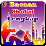 Bacaan Sholat Sunnah & Wajib (Teks & MP3 Offline)