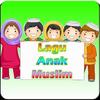 Sholawat Anak Lengkap (Offline MP3 & Teks)-icoon