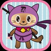 Ninja Kitty Shuriken icon