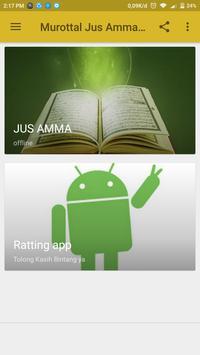 Murottal jus Amma Lengkap apk screenshot