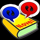 Kutipan Novel (Quotes) icon