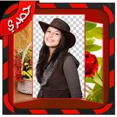 تغيير خلفية الصور icon