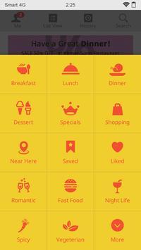 Areng Directory apk screenshot